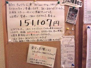 2011-03-27-01.jpg