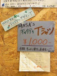 2011-04-25-01.jpg