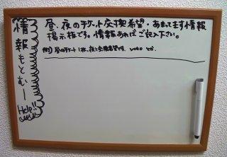 2011-10-13-01.jpg