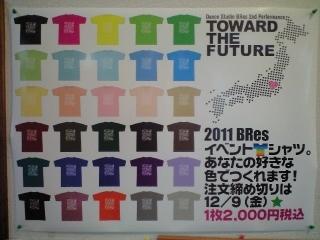 20111125_5.jpg