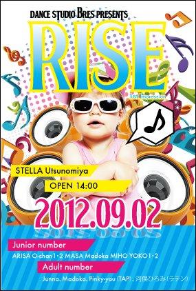 2012-09-02 rise-1st-fryer-1.jpg