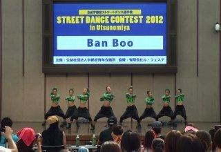 2012-09-08 Ban Boo.jpg