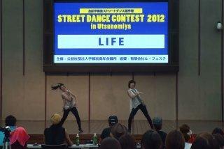 2012-09-08 LIFE.jpg