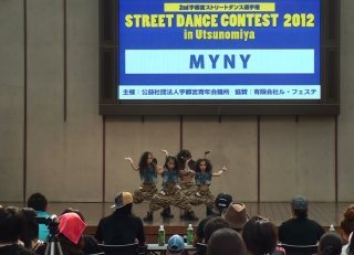 2012-09-08 MYNY.jpg