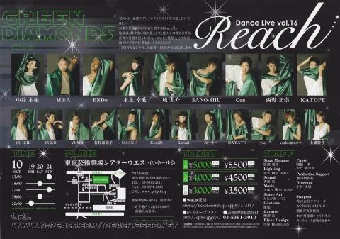 2012-10-17-02.jpg