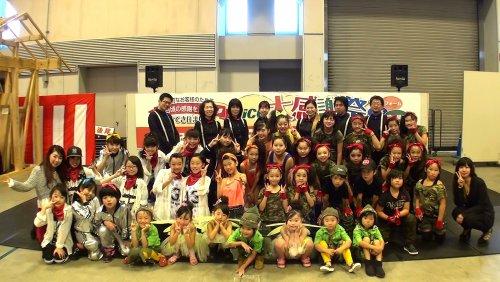 2014-10-26 Nice_Event.jpg