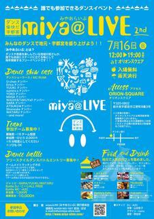 2017miya@live.jpg
